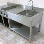 Ugostiteljska jednodelna sudopera